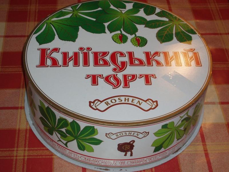 «Рошен» судиться з«Ашаном» через «Київський торт»