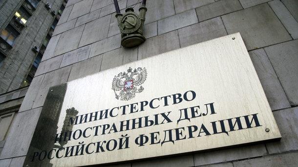 Росіян лякають «полюванням» збоку американських спецслужб