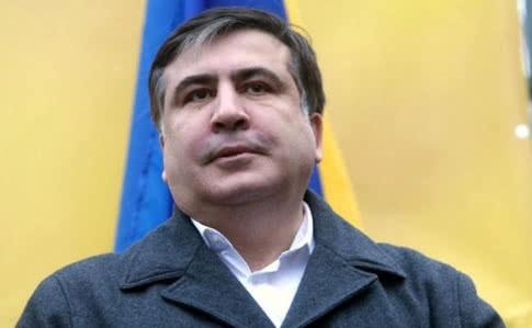 Саакашвілі заборонили в'їзд вУкраїну до2021 року