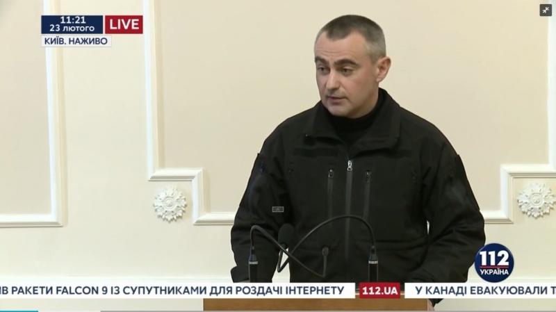 Російські спецслужби планували підриви удвох румунських школах наБуковині - СБУ