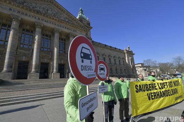 Німеччина першою заборонить дизельні авто насвоїх вулицях