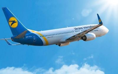 МАУ запускає рейс Київ-Вінниця