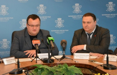 ДАБІ знайшла порушення в роботі земельного департаменту Чернівців: керівнику видано припис