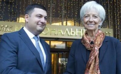 Гройсман: Україна обговорює з МВФ зміну тарифів на газ