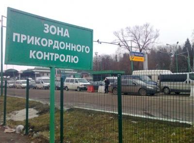 Пункти пропуску Шегині, Рава-Руська та Ягодин завтра можуть бути заблоковані