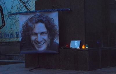 У Чернівцях понад 100 людей взяли участь у вечорі пам'яті Кузьми Скрябіна (ФОТО)