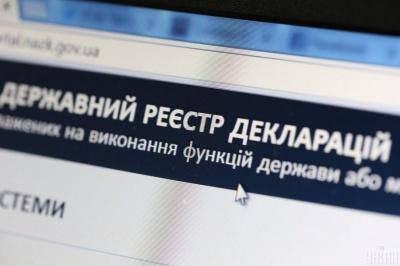 Жоден чиновник не сів у в'язницю за декларування недостовірної інформації за останні два роки