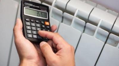 Українцям введуть абонплату за тепло і газ