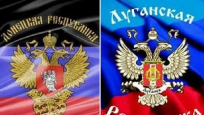 """Росія знайшла новий спосіб легітимізації """"ЛДНР"""", – експерт"""