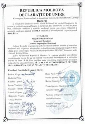 """У Молдові кілька сіл підписали декларацію про """"об'єднання з Румунією"""""""