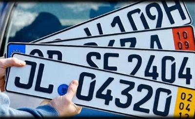 """ДФС: В Україні незаконно перебувають маже 250 тисяч авто на """"євробляхах"""""""