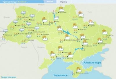 На початку тижня очікуються снігопади та зниження температури