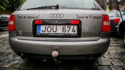 У ДФС назвали кількість авто на єврономерах, завезених в Україну