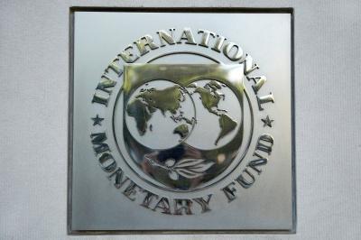Україна повернула МВФ 375 мільйонів доларів