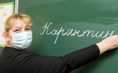 У Чернівцях на 10 днів оголосили карантин в 11-ти школах