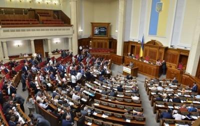 Верховна Рада ухвалила закон про кредитний реєстр