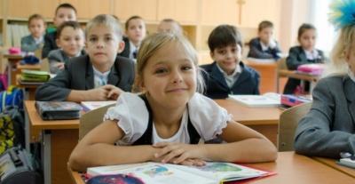 У МОН роз'яснили як відбуватиметься ДПА для четвертих класів