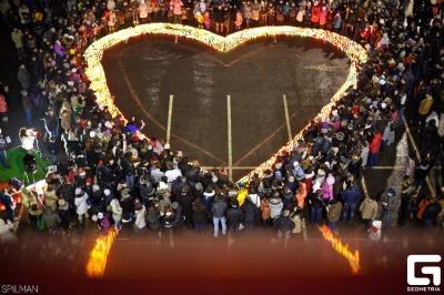 Нічне катання на ковзанах і свято любові у парку: куди сходити в Чернівцях у День Валентина