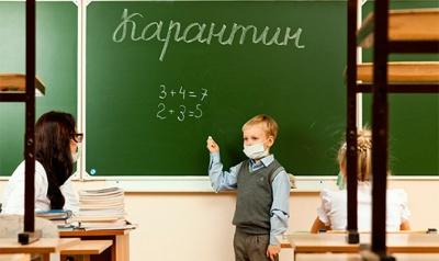 У Чернівцях з 8 лютого усі школи міста закривають на карантин