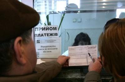 На Буковині засудили зловмисника, що привласнив гроші жінки, яка його просила оплатити «комуналку»