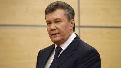 Cуд дозволив заочне розслідування щодо Януковича
