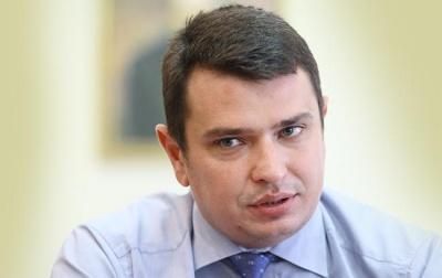 Директор НАБУ заявив, що е-декларування перебуває під загрозою