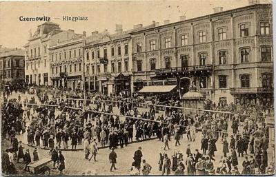 Парламент підтримав відзначення 100-річчя Буковинського віча на державному рівні