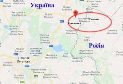Позиції українських прикордонників обстріляли з території Росії