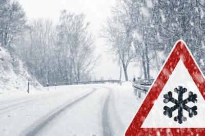 На 9 лютого оголосили штормове попередження