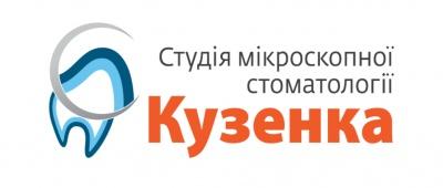 """""""Kuzenko dental studio"""" – сучасна стоматологія, що подбає про ваше здоров'я! (на правах реклами)"""