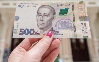 Банки України скоротили збиток в 6 разів за рік