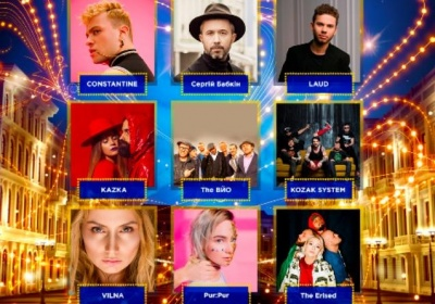Українці обиратимуть виконавців для Євробачення-2018