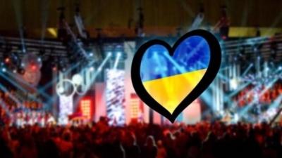 Нацвідбір на Євробачення 2018 від України: результати голосування першого півфіналу