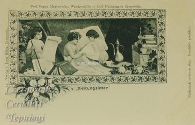 Про Чернівці в старих фото. Фрески Євгена Максимовича в колишньому Cafe Habsburg, нині національний банк