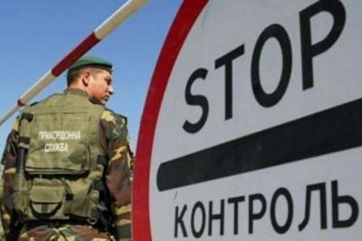 Держстат назвав країни,які українці відвідували найбільше