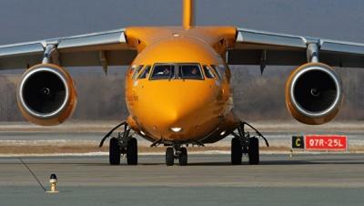 У Підмосков'ї розбився пасажирський літак з 65 пасажирами