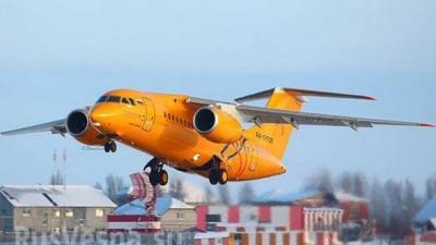Авіакатастрофа Ан-148 в Росії: з'явилось перше відео з місця падіння