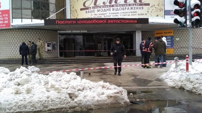 """""""То був жарт"""": поліція та СБУ затримали псевдо-мінера торгівельного центру у Чернівцях"""