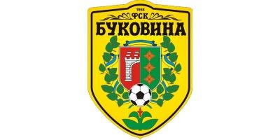 Чернівецька «Буковина» програла аматорській команді