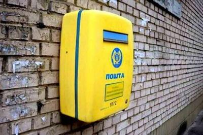 Укрпошта вдвічі зменшила кількість поштових скриньок у Києві