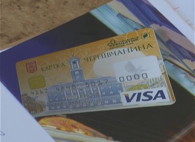 У Чернівцях секретар міськради заблокував розгляд виконкомом питання щодо «Картки чернівчанина», - мерія