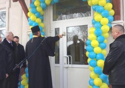 На Буковині відкрили оновлений корпус Петричанського психоневрологічного будинку-інтернату