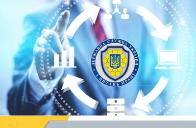 У Чернівецькій області комісія встановлює причини смерті сторожа