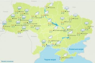 Синоптики попередили про подальше погіршення погоди