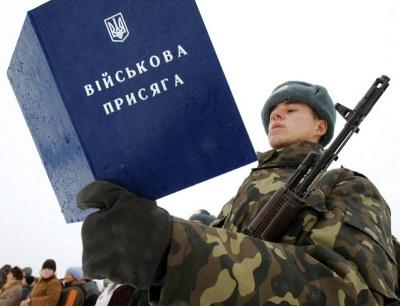На Буковині оштрафували підприємця, який звільнив з роботи працівника, якого призвали до армії