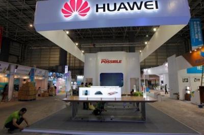 Спецслужби не радять американцям купувати смартфони Huawei і ZTE
