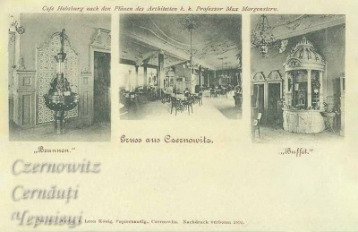 Про Чернівці в старих фото. Інтер'єр колишнього Cafe Habsburg (нині національний банк)