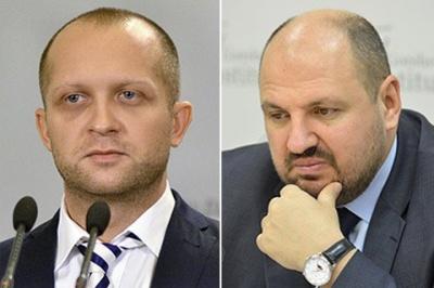 САП завершила розслідування справи нардепів Полякова та Розенблата
