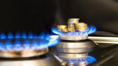"""Нацкомісія обіцяє штрафувати за """"газові накрутки"""" у платіжках"""