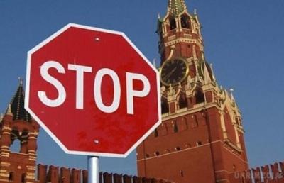 Уряд пропонує Раді розширити санкції проти Росії